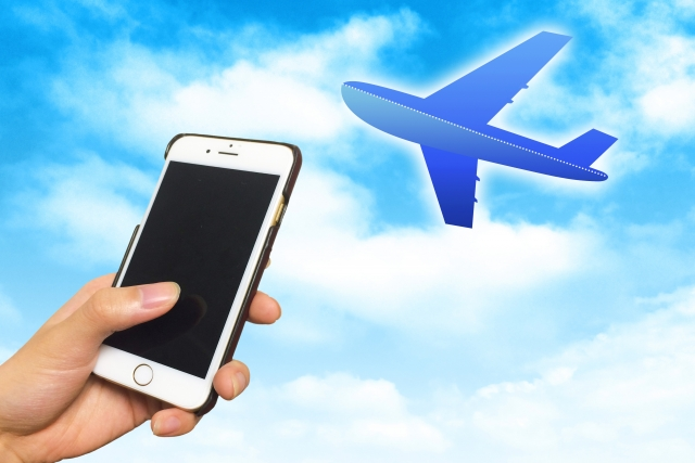 1日30秒の労力で、海外航空券が激安に購入できる方法を教えます!